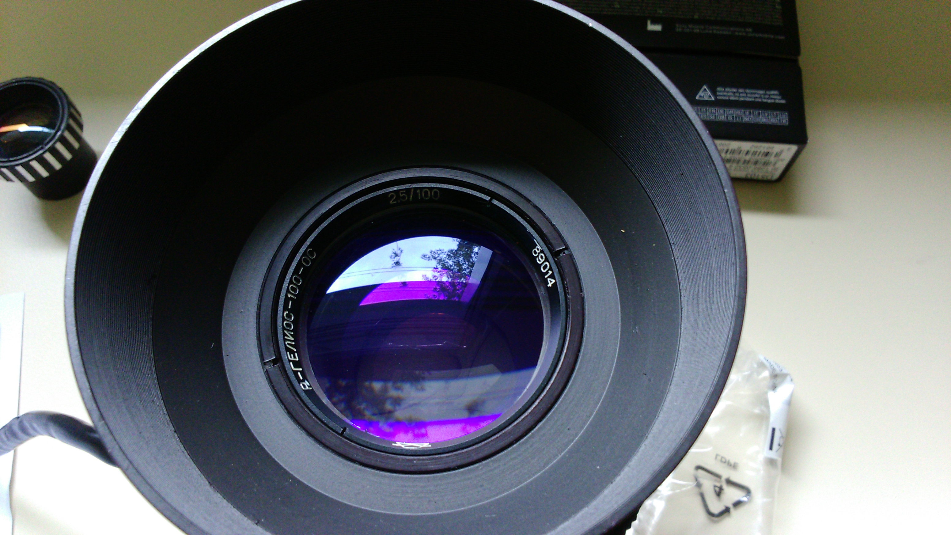 Complete list of Helios lenses - getting closer